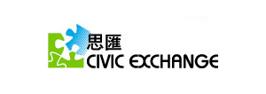 civic_exchange_logo
